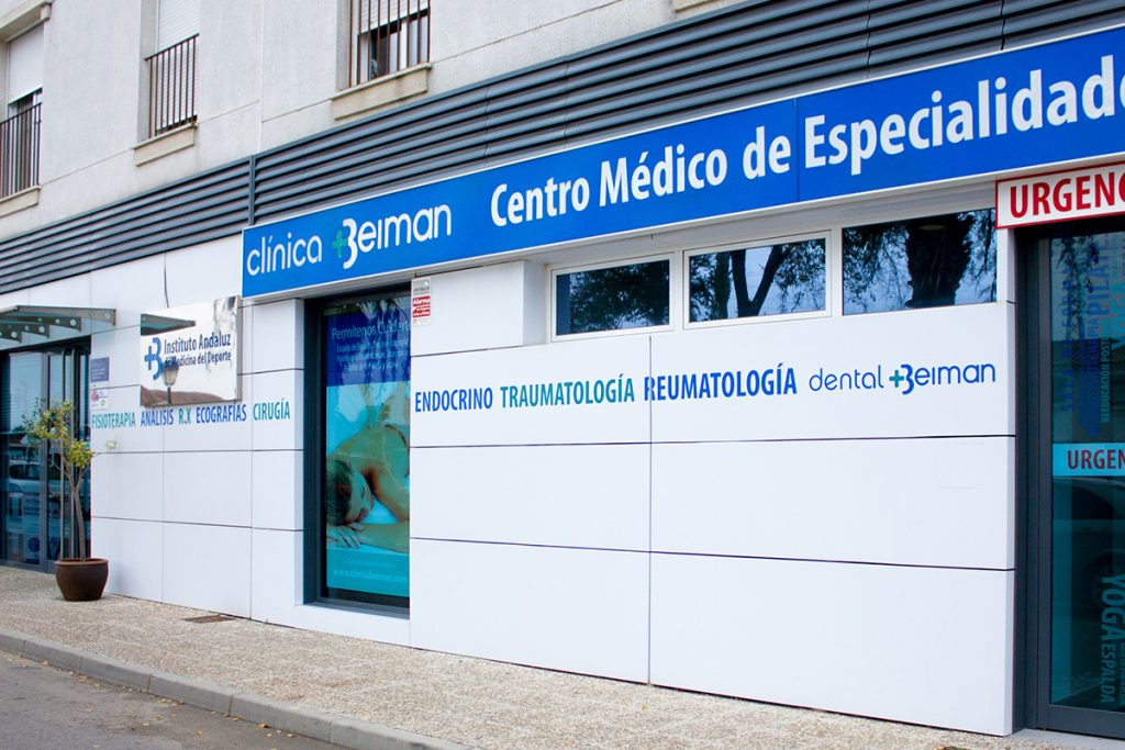 Cl nica jerez grupo beiman medicina deportiva for Clinica dental jerez de la frontera