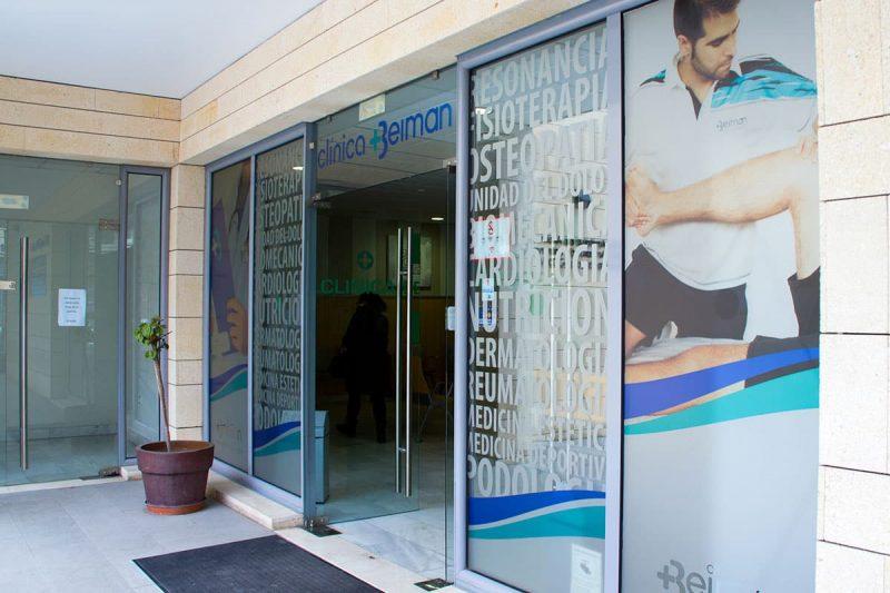 Instalaciones-clinica-cordoba-grupo-beiman-2017-12