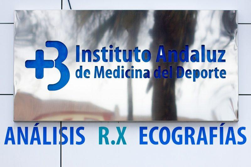 Instalaciones-clinica-jerez-grupo-beiman-2017-2